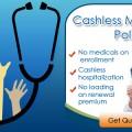 cashless medical plan
